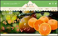 喜楽farm's